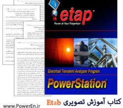 کتاب آموزش تصویری Etap