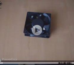 آموزش راه اندازی فن برقی بدون برق