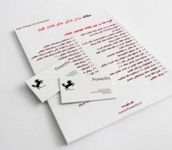 مقاله مدار شکن های فشار قوی