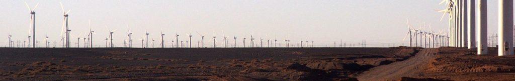 بزرگترین نیروگاه بادی جهان