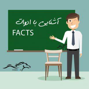 آشنایی با ادوات FACTS