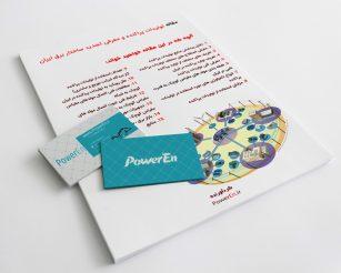 مقاله تولیدات پراکنده و معرفی تجدید ساختار برق ایران