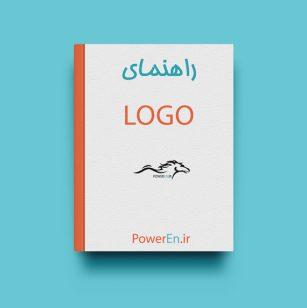 کتاب راهنمای Logo