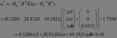 C:\Users\EhsanP\Desktop\کنترل بار فرکانس سیستمهای قدرت_files\image333.png