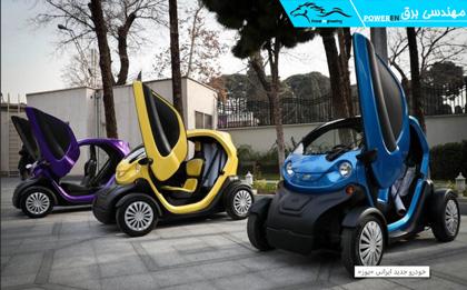خودرو یوز
