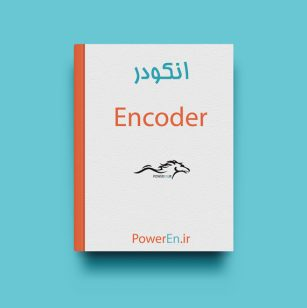 کتاب انکودر – Encoder