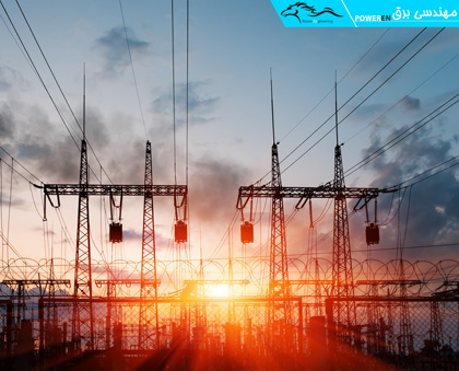 پست برق - Electrical Substation