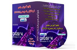 آموزش نرم افزار رله زیمنس (DIGSI 4)
