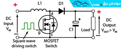 مبدل بوست - افزایش دهنده ولتاژ