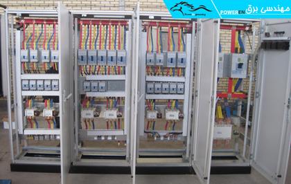 نمونه تابلو برق فشار ضعیف