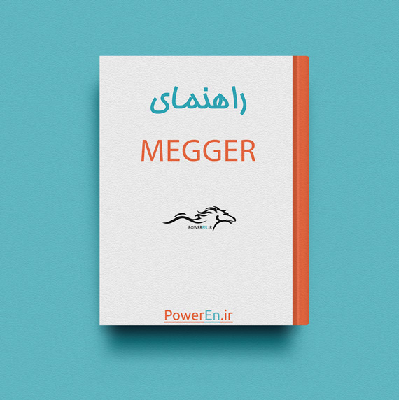 کتاب راهنمای استفاده از Megger