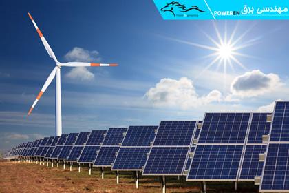 نیروگاه بادی و خورشیدی