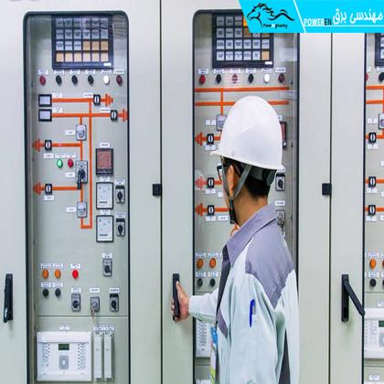 حفاظت سیستم های قدرت
