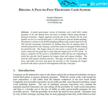 مقاله خالق بیتکوین، ساتوشی ناکاموتو که دنیای مالی را تغییر داد