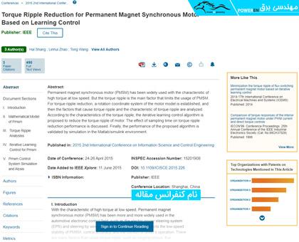 نمونه مقاله کنفرانسی ثبت شده در IEEE