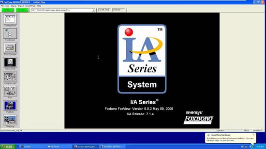 نمایی از نرمافزار FoxView شرکت Foxboro