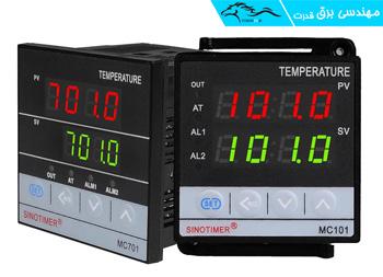 یک نمونه کنترلر دمای PID