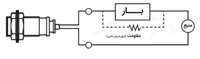 اتصال سنسور دو سیمه